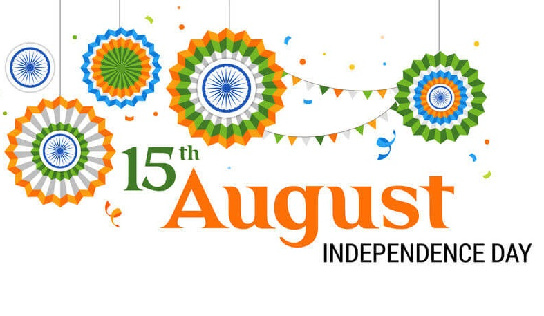 {2020} Independence Day Quotes, Wishes and Images