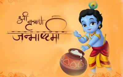 2020 Happy Janmashtami Wishes, Messages and images
