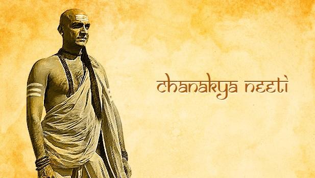 50+ Best Inspirational Chanakya Niti Quotes